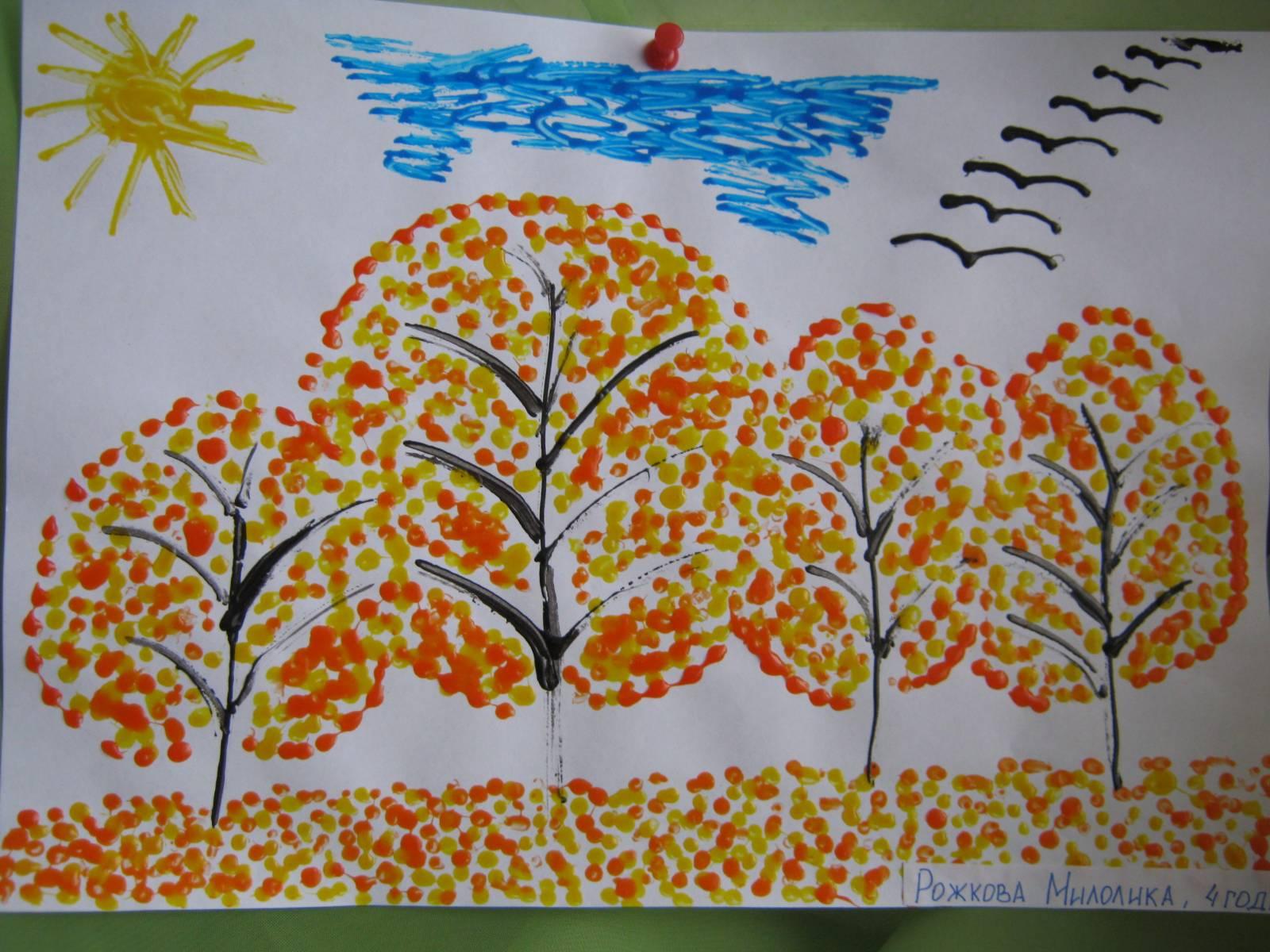 Рисунки по выстовке по теме осень 5