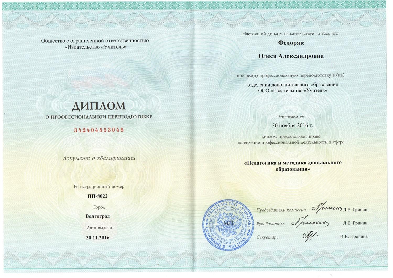 Красный диплом мгу условия Изображения Москва Красный диплом мгу условия